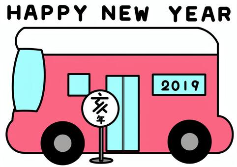 2019 New Year's card bus