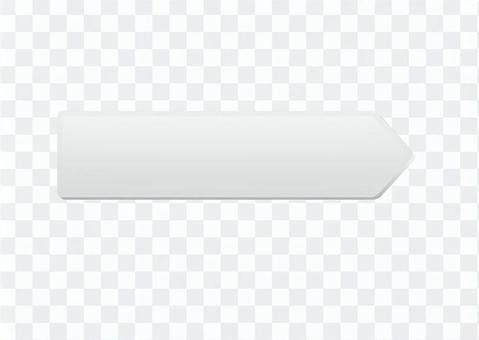 網頁按鈕(白色)