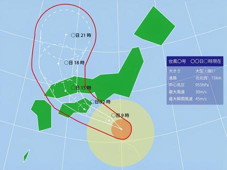 颱風概況預報 日元天氣預報