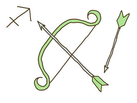 Horoscope fortune-telling Sagittarius illustration