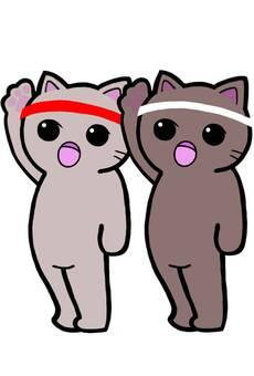 運動会 体育祭  宣誓 猫