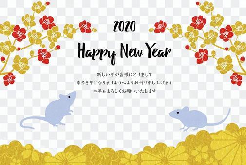 2020年新年賀卡鼠年01側