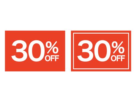 30% 折扣標記設置:矩形:紅色