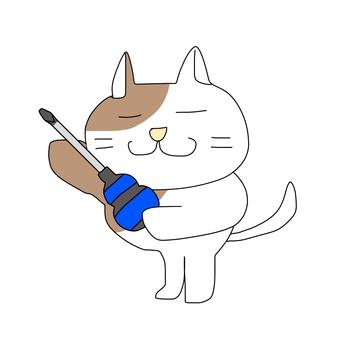 帶一字螺絲刀的貓