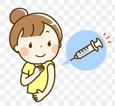 接種疫苗的婦女