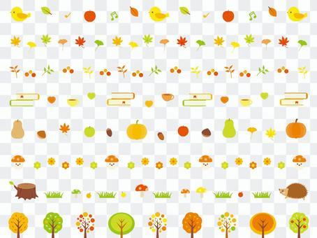 秋天的線♡配件