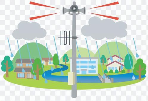 Rain Riverside outdoor loudspeaker station disaster prevention radio speaker