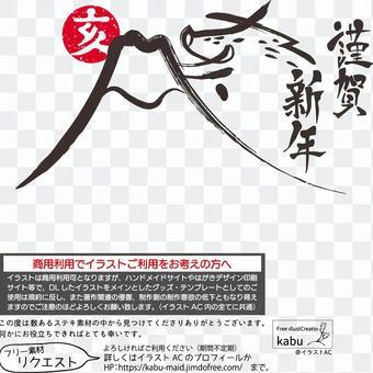 年_ 2019年新年賀卡模板026