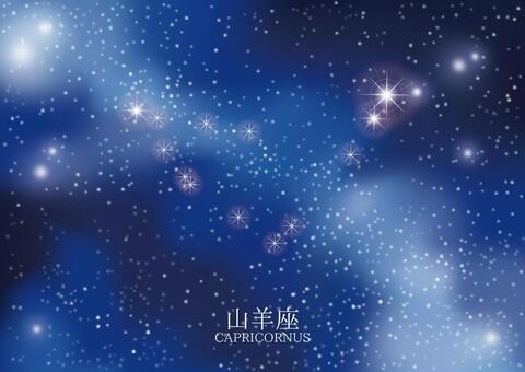 Star - Capricorn