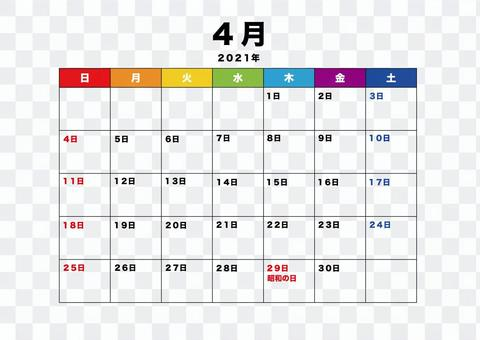 2021年4月的日曆顏色