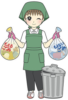Female clerk who puts out garbage