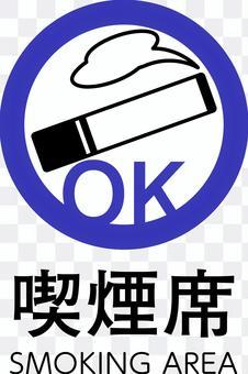 適用於A4尺寸吸煙可以帶字母