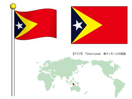 Flag vector 13_East Timor_CS3
