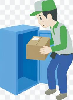 Delivery box use