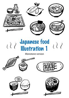 日本料理套裝1(單色版)
