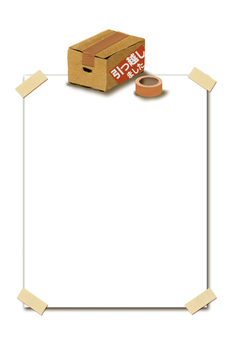 移動明信片紙板剪紙