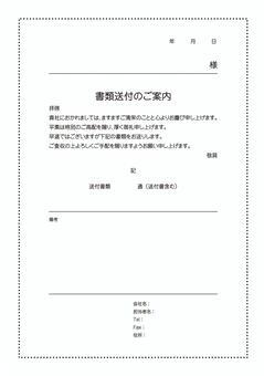 FAX paper