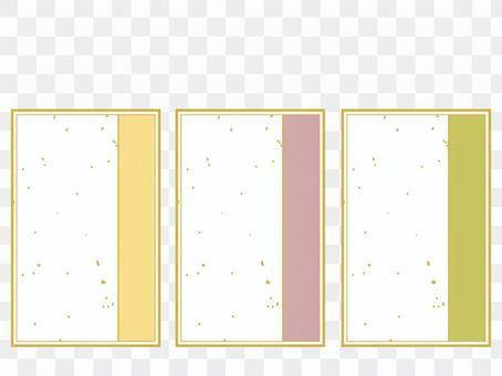 日式標籤_日式框架_淺色