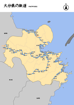 大分火車站 日本地圖 海