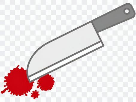 Kitchen knife (incidentality)