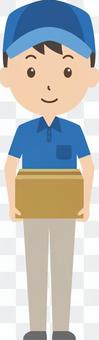 Courier service | delivery personnel | work clothes | luggage