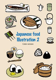Japanese food set 2 (color ver.)