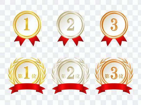 獎牌圖標集(白色)1