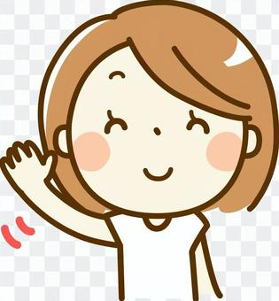 一個女人揮手