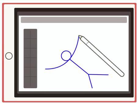 畫平板電腦