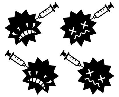 接種過的病毒剪影