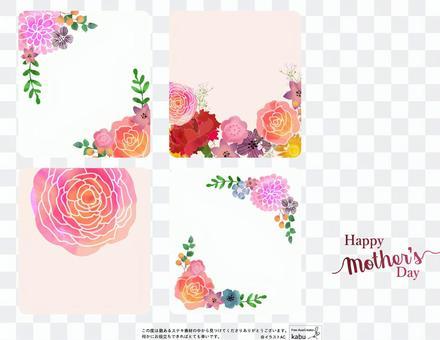 可能用於母親節的禮品卡