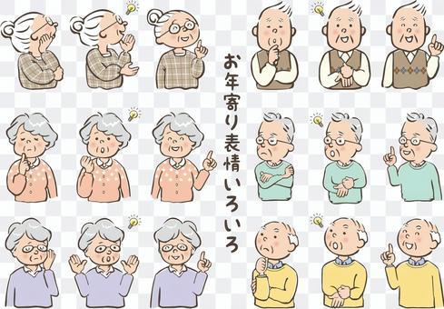 Elderly facial expression