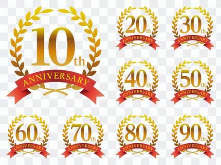 Anniversary-07