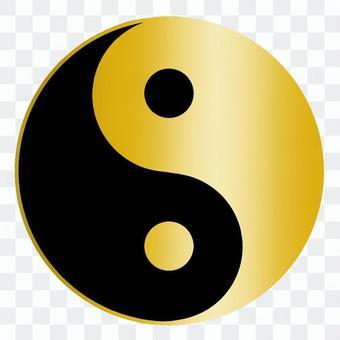 Yin Yang Jade
