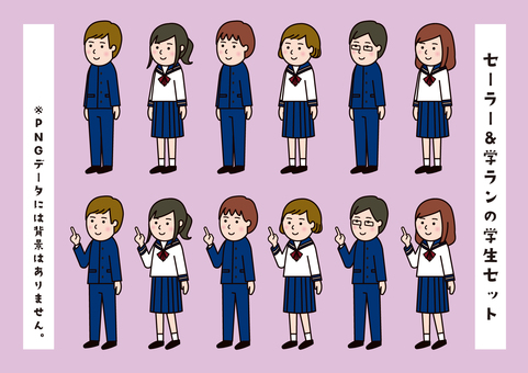 Student set of sailor suit & school run