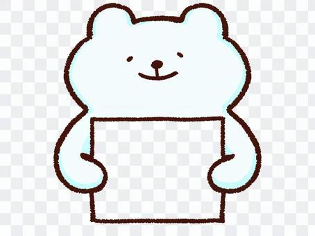 白い紙を持つシロクマ