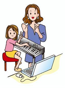 Music start!