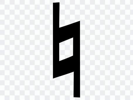 音楽記号_ナチュラル