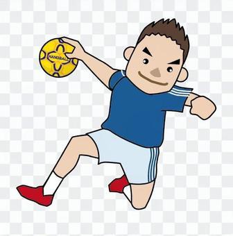 Shoot handball