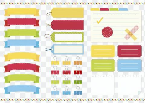 Ribbon and miscellaneous goods set