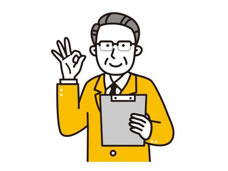 戴眼鏡的老人給出一個好的標誌