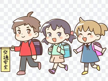 孩子們去上學