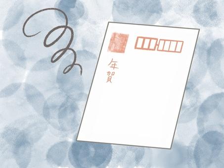 新年賀卡麻煩-moyamoya