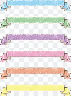 リボン 飾り 手描き 色鉛筆 スケッチ