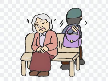 一個老婦,袋子被意外偷走了