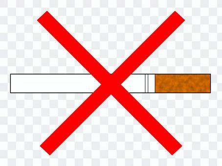 煙草 たばこ タバコ 禁煙 バツ 禁止