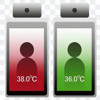 熱像儀機身溫度符號設置