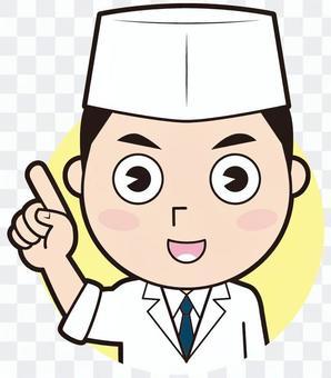 指點壽司工匠(評論)