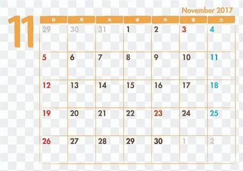 日曆2017.11