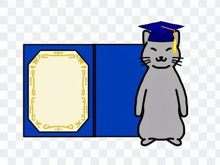 灰猫 卒業式